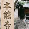 vito IIa をポケットに・京都 縦構図