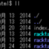 RackTablesのアップグレード [0.20.8⇒0.20.10]
