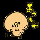 のぶのチャレンジDiary