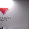 トレジャーデータ株式会社に入社しました