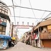 ウォールアートの町⁉「大阪市住之江区 北加賀屋」Ⅰ