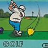 『ゴルフ』ファミコン初のゴルフゲーム【思い出】