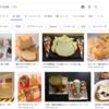ネコ型パンが流行 パン屋かわら版(1月27日号)