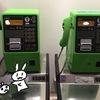 ISDNの公衆電話
