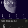 crescent for Android