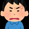 東京オリンピック2020 中止にはしない3つの理由 もし返金があったら当選者が得をするから?