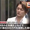 【青汁王子】脱税王子が毎日10万円プレゼント!!急げ!