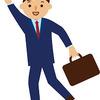 東京地理の早期習得法!!北海道、東北出身の新人タクドラさん、東京地理はどうやって覚えますか??