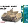 WW.II ドイツ軍『III号戦車N型 クルスクの戦い 1943 /NEOスマートキット』1/35 プラモデル【ドラゴンモデル】より2018年12月発売予定♪