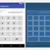 Androidの簡単な電卓アプリを作ろう レイアウト編