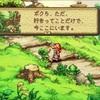 【思い出】聖剣伝説レジェンドオブマナの実況解説動画を見て。昔のゲームが良かったと思う理由