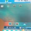 LEDビジョンでiPadミラーリング時に余白部分を消す方法