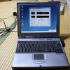 10年以上前のノートパソコンをアップグレードする