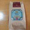 安達としまむらで話題の紅茶、レジェンドオブアフリカ