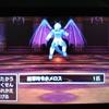 【ドラクエ11ホメロス攻略!】天空魔城でのホメロス戦に勝利しよう!【ボス戦攻略!】