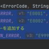 クリップボード操作コマンドを活用してテキストを手軽に一括編集する