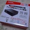 バックアップ用HDDを新調~東芝CANVIO DESK  HD-EF20TK