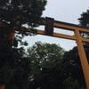 【参拝】川越氷川神社 の巻