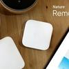 低価格モデル「Nature Remo mini」、登場!既存家電をIoT化するスマートリモコン
