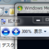 結局、Windows 7って