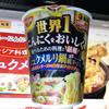 麺類大好き91 日清 松屋 シュクメルリ風ヌードル