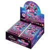 【バトスピ】コラボブースター『仮面ライダー Extra Expansion ブースターパック[CB20]』20パック入りBOX【バンダイ】より2021年11月発売予定♪