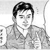 ダビマス タイキシャトル1998で完璧な配合② 公式BC生産続き!!!