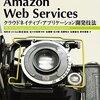 【本/Kindle】これから勉強しようと思って買った書籍と春のプログラミング入門書フェア