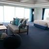 リゾナーレ熱海のお部屋~全室オーシャンビュー!部屋から相模湾を望む~