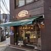 「オザワ洋菓子店」(本郷3丁目)の芸能人も御用達「いちごシャンデ」を知っていますか?