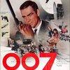 "<span itemprop=""headline"">映画「007はニ度死ぬ」(1967)</span>"
