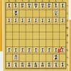 Step4:将棋の攻め方及び陣形