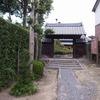 輪中生活館(旧名和邸)と大垣