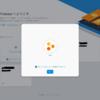 Flutterでfirebase authを用いてメール認証をする