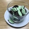 【ショコラティエ・エリカ/白金台】チョコレート専門店のオススメ「ミントチョコ」と「マ・ボンヌ」