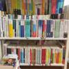 【本を売るならここ!】高価宅配買取のbook station(ブックステーション)さん:読書感想文(番外編)