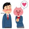 バレンタインの告白に使える(及び使えぬ)スペイン語フレーズ