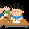 単位認定試験は印刷教材、ノートの持ち込みが可能なんですって・放送大学「初歩のアラビア語('11)」