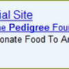 """米Yahoo!、検索結果にイメージやビデオ広告を掲載できる""""Rich Ads in Search""""を開始"""