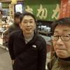 2017/12/1 北九州 角打ち放浪記 Day2