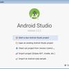 AndroidとDynamoDB実装方法 (1/4) - AWS SDKの準備 -