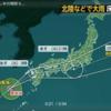 【台風3号九州上陸、本州横断!?】カラ梅雨が一転、大雨被害もという状況になってきました