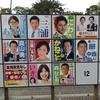 7/10 選挙に思うこと