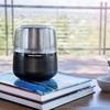 ハーマンカードンからAmazon Alexa対応スピーカーが登場