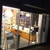 黒沢清 × 新井卓 トークショー レポート・『ダゲレオタイプの女』(2)