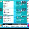 【剣盾S3ダブル最終138位 】シングルpt魔改造パ(欠伸ギャラ)