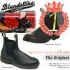 履きやすさも魅力のサイドゴアブーツ。レディースの人気ブランドは?」