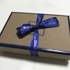 北海道のチョコレートを巡る旅「ジャン=ポール・エヴァン」