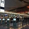 ハード旅程韓国旅行@羽田空港国際線ラウンジを初めて使ってみた&ピーチ初搭乗の乗り心地