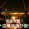 完全攻略!マラケシュ・フナ広場で遊び倒せ。